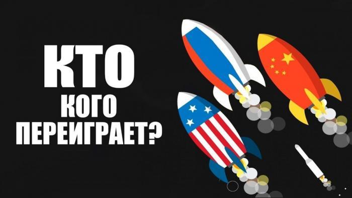 Китай, в след за США, хочет покупать у России ракетные двигатели