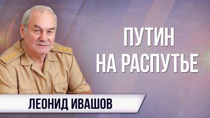 Как ответит Путин на попытку киевского еврейства убить Минск-2?