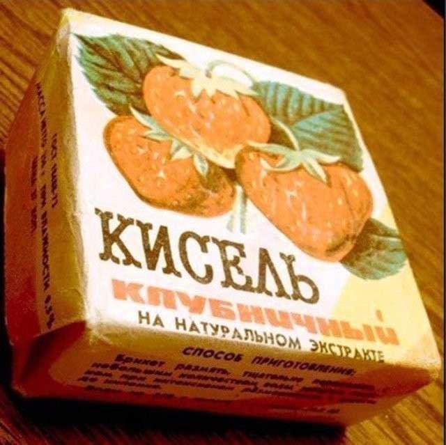 Забытый вкус детства. Исчезнувшие продукты СССР, которые многие помнят