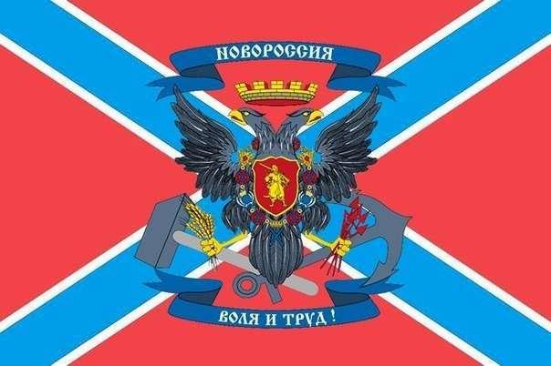ДНР и ЛНР сделали совместное заявление