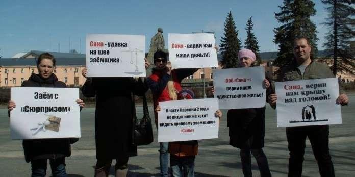 В Карелии ростовщики-застройщики довели до смерти отца четверых детей