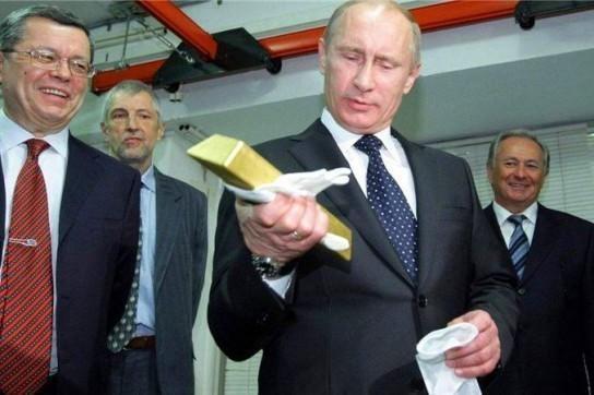 Россия нарастила запасы золота на 14% за 2017 год