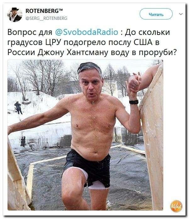 Юмор помогает пережить демократию: боевые маги Путина – кошмар для СБУ