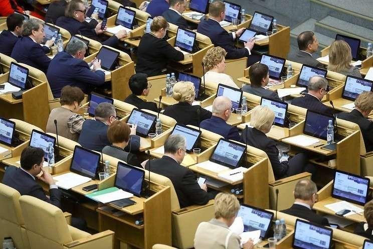 Госдума России: гражданский брак приравняют к официальному. Законодательная инициатива