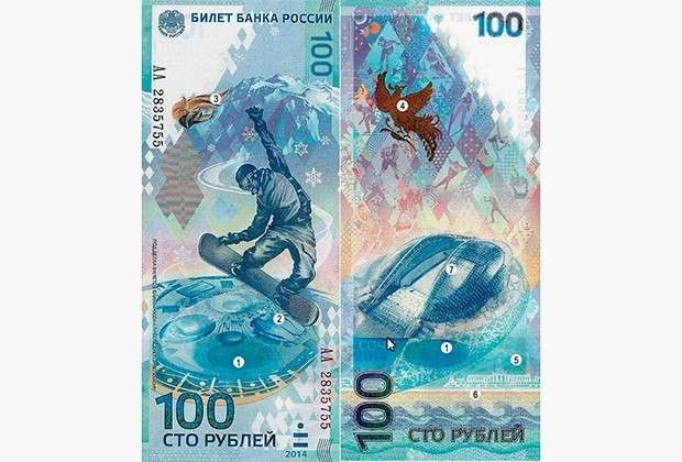 Казахи два года рисовали новые деньги и теперь их засудят за кражу