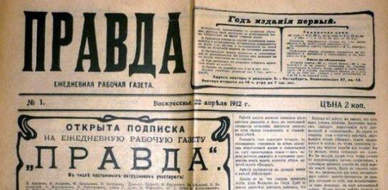 В предвыборной кампании Павла Грудинина иркутская прокуратура нашла нарушения