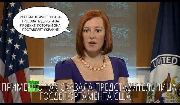 Откуда в США берутся Псаки? Как евреи-русофобы из Украины занимаются вредительством в США