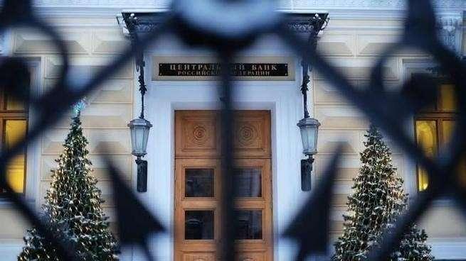 Тайная стратегия Центрального банка России принимает более явные очертания