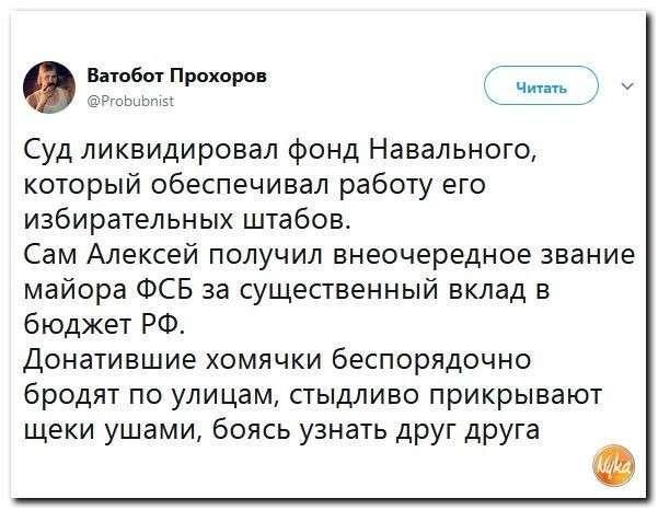 Юмор помогает победить русофобов: откровения Вальцмана об украинских оккупантах