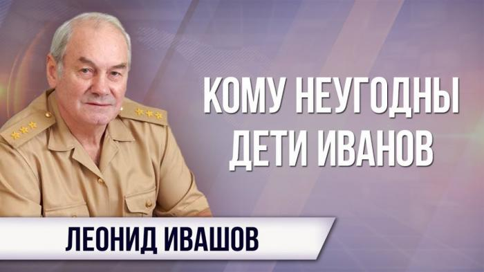 Убийство Оливера Ивановича в Косово как часть атаки транснационалов на славян