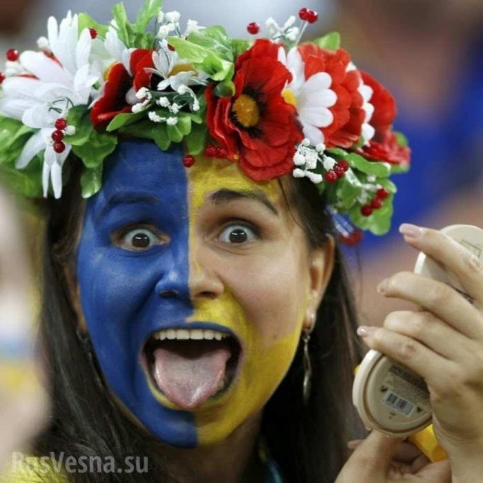 Украина-2018: четыре года после майдуна – страна умалишенных