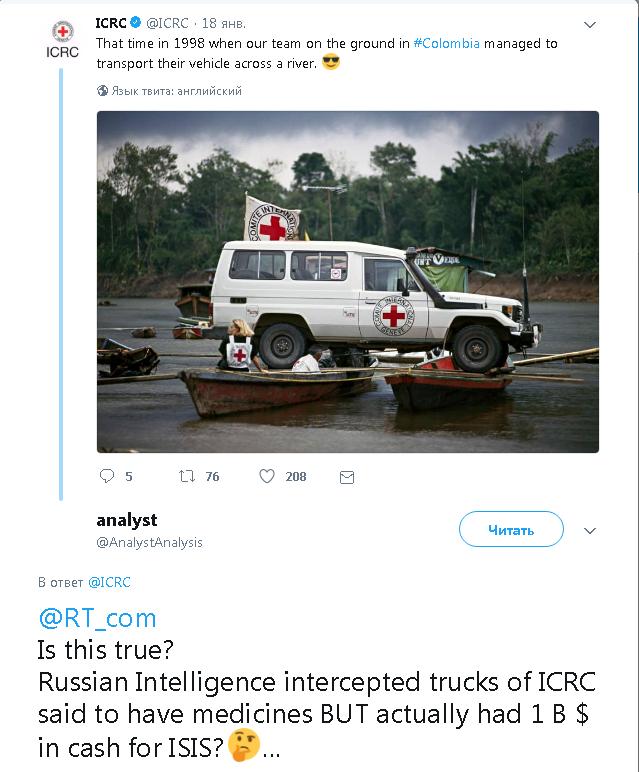 Российский спецназ перехватил груз Красного Креста с миллиардом долларов для террористов