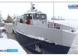 ВАрхангельске начались испытания новых речных трамваев лёгкого ледового класса