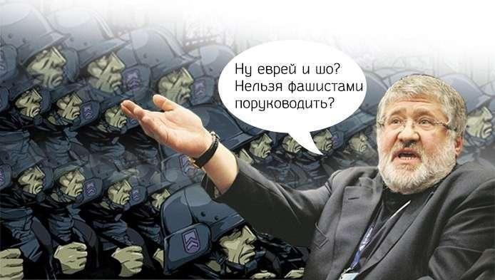 Главный сепаратист