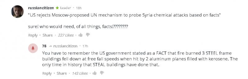 Выходка Хейли в СовБезе окончательно открыла глаза о природе химических атак в Сирии