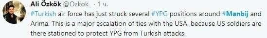 Турция бомбит курдский Манбидж, где размещён спецназ США