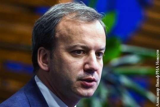 Еврей Дворкович: пиндостанская делегация в Давосе прячется от нас