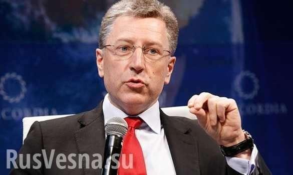 Наместник США на Украине: Россия не достигла своих целей в незалежной | Русская весна