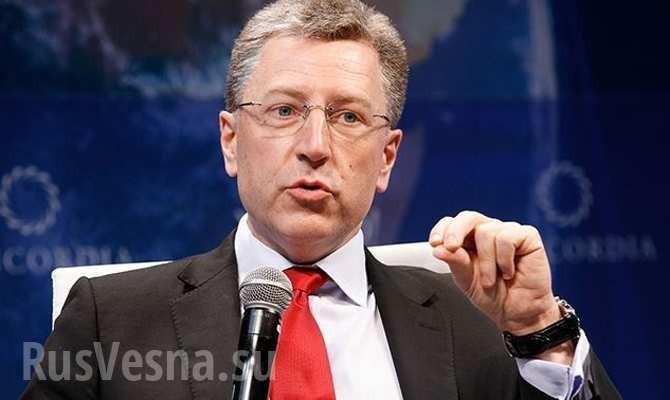 Наместник США на Украине: Россия не достигла своих целей в незалежной