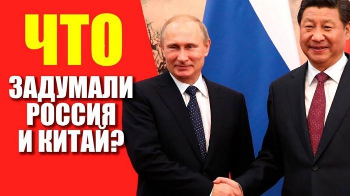 Россия и Китай уходят от доллара и биткоина в сторону золота
