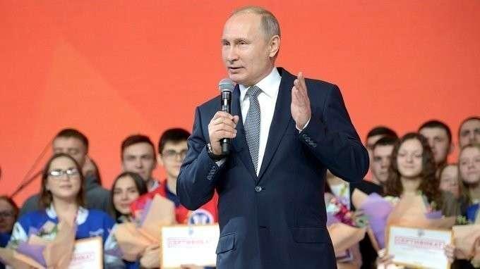 Владимир Путин выступил на Всероссийском образовательном форуме «Вместе вперёд!»