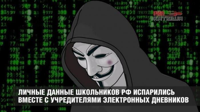 Личные данные российских школьников пропали вместе с основателями электронных дневников
