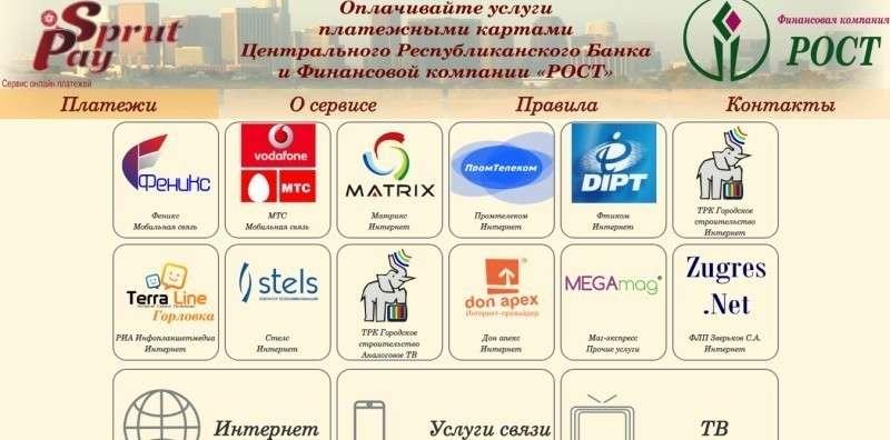 ДНР вопреки всем трудностям продолжает развитие: зарегистрирована первая платежная система