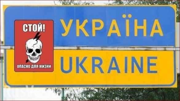 Это— последнее русскоговорящее поколение наУкраине: история эмиграции из Запорожья в Россию | Русская весна