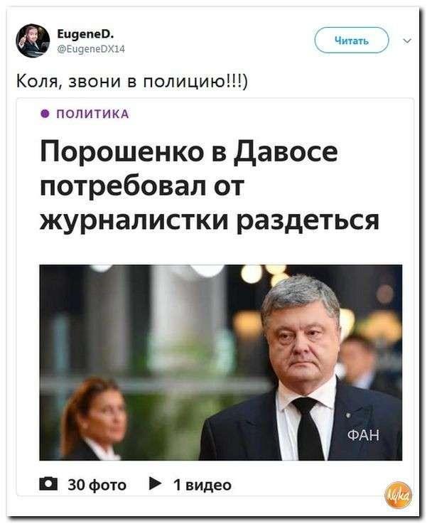 Юмор помогает пережить демократию: боевой маг Путина – Хотабыч, +10 к рейтингу