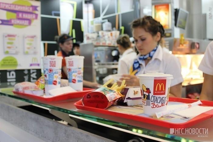 В Красноярске разрешили строительство ресторана пластиковой еды McDonald's