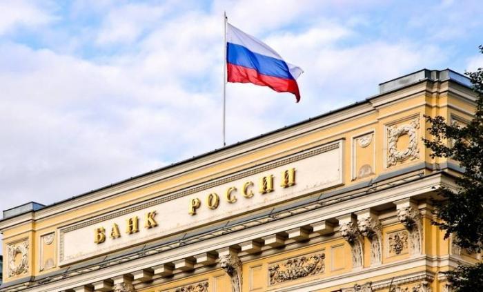Как работает филиал ФРС США главный спекулянт России Центральный банк?