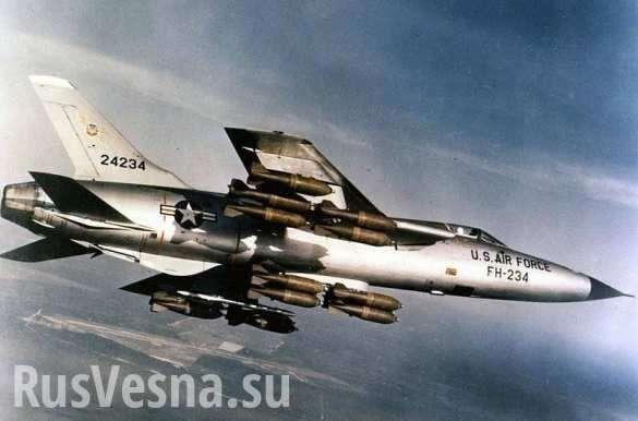 Война во Вьетнаме: 45 лет назад пиндосы проиграли вьетнамцам и русским | Русская весна