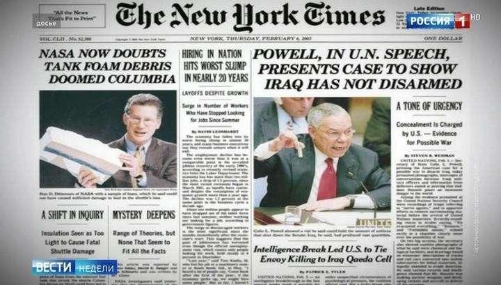 Как спецслужбы США заставляют СМИ распространять ложь