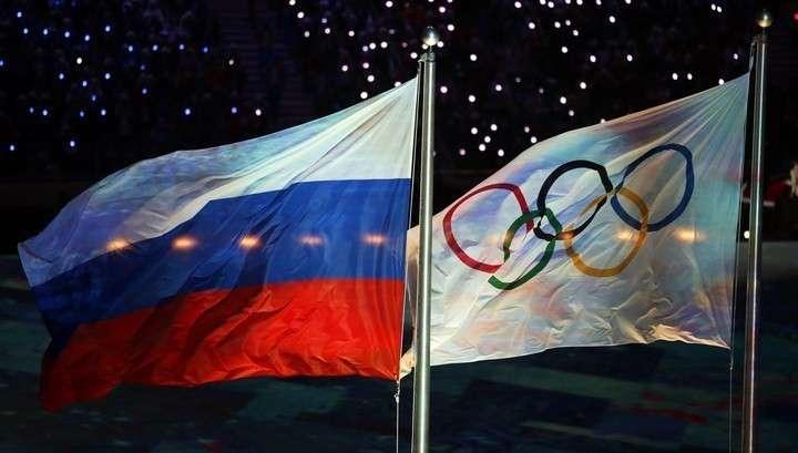 В Сочи готовятся провести альтернативные Олимпийские игры-2018