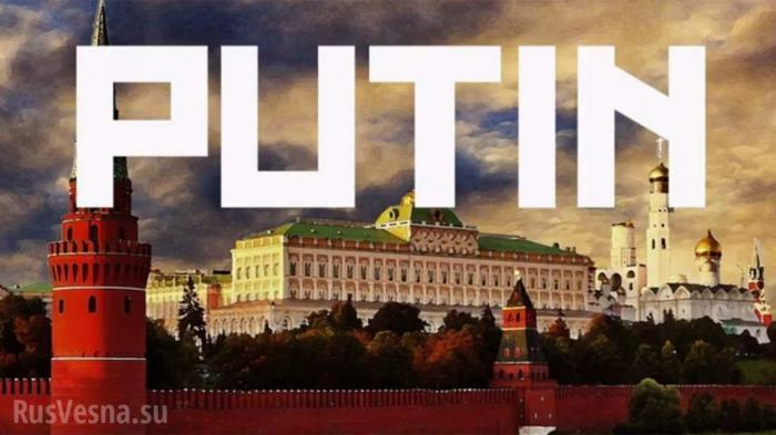 Песня из США о ВладимиреПутине завоевала престижную награду Grammy
