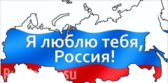 Почему возвращаются «уехавшие навсегда»? Пора валить «валить» в Россию | Русская весна