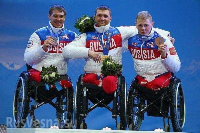 У сборной России на Паралимпиаде паразиты из марионеточных комитетов отобрали флаг