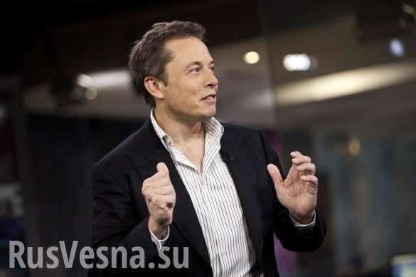 «Самые безопасные вмире огнеметы за500долларов»: Илон Маск издевается наднаивными дураками | Русская весна