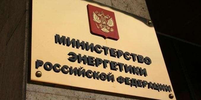 Министерства РФ поручали иностранцам разработку стратегических документов