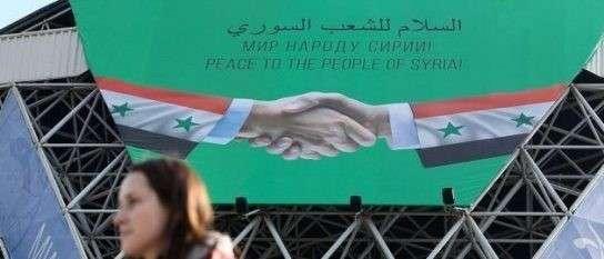 В Сочи собрались представители сирийского народа на Конгресс национального диалога