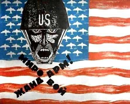 Пентагон представил очередную стратегию доминирования США