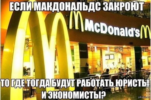 Почему в России юристов и экономистов выпускается в ДЕСЯТЬ раз больше чем нужно?