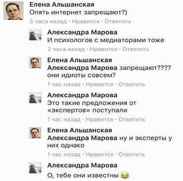 В России В России «10-летка детства» началась с поножовщины в школах