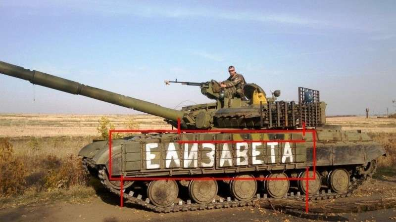 Как пиндосы сбагрили Украине бесполезные «Джавелины»