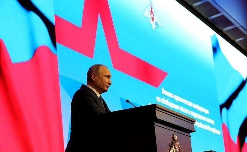 Навоенно-практической конференции поитогам спецоперации вСирии.
