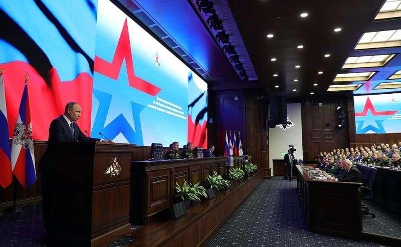 Военно-практическая конференция поитогам спецоперации вСирии.