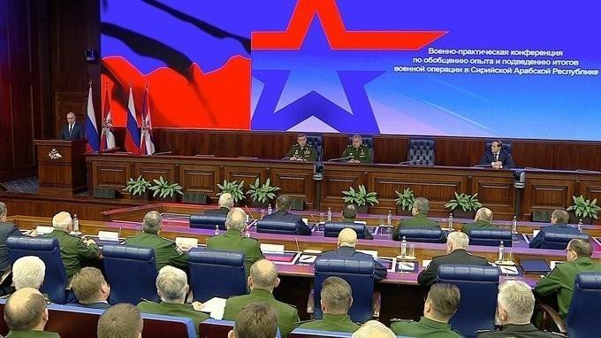 Владимир Путин выступил на военно-практической конференции поитогам спецоперации вСирии