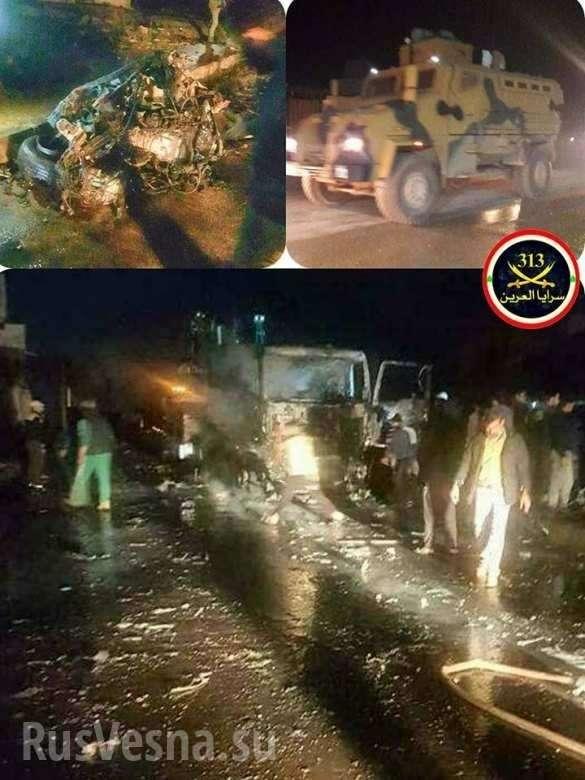 Армия Турции в Алеппо была остановлена огнём ВКС и армии Сирии, взрыв уничтожил технику | Русская весна