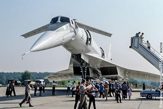 Что мешает России воссоздать аналог сверхзвукового Ту-144