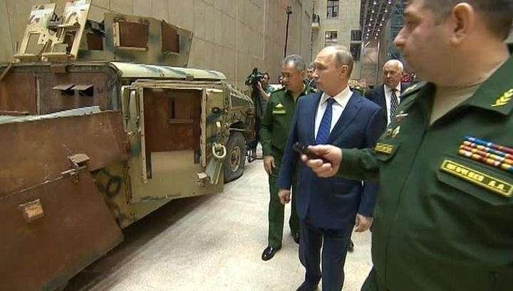 Владимир Путин осмотрел технику, конфискованную у террористов в Сирии